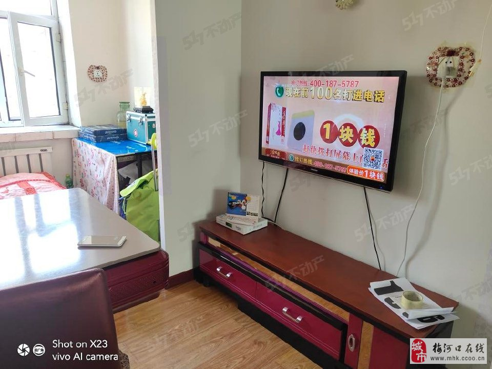 白菜价出售东小区2楼47.9平19.5万
