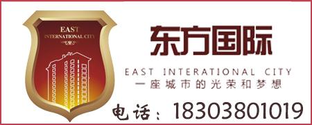 鹤壁市豫鑫房地产开发有限公司