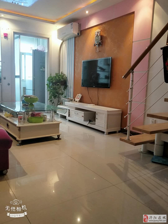 華鑫現代城3室1廳1衛50萬元