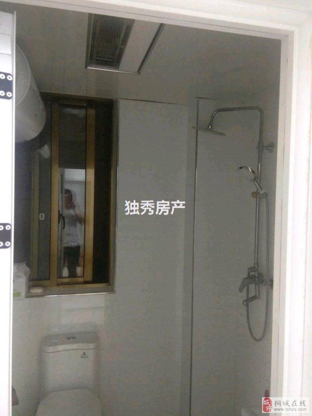 香山公馆电梯观景房两室精装修拎包入住