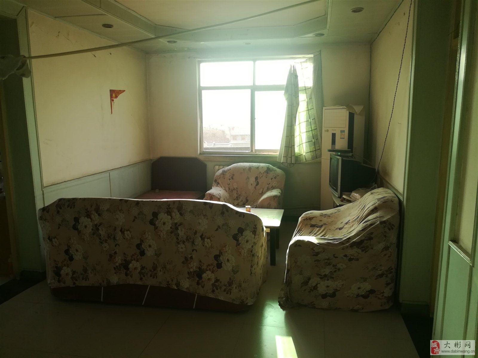 【出售】教师公寓1室3厅1卫25.8万元