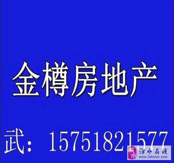 荣昌花园2室2厅1卫95万元