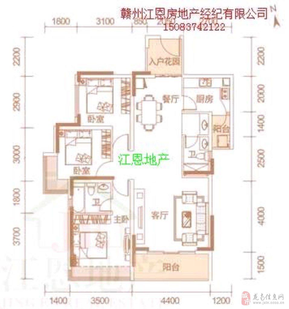 中央城3室2厅2卫73万元