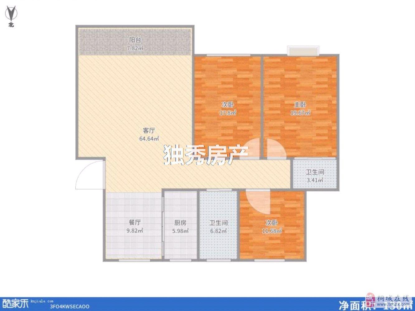 出售华日快乐家园3室2厅1卫72万元