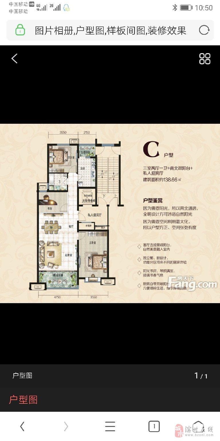金廷公馆,顶层中间户,139裸房,谢绝中介