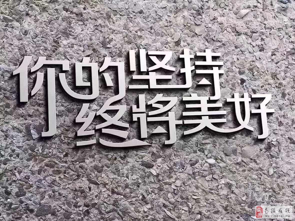 长江国际清水3室2厅大户型地段繁华