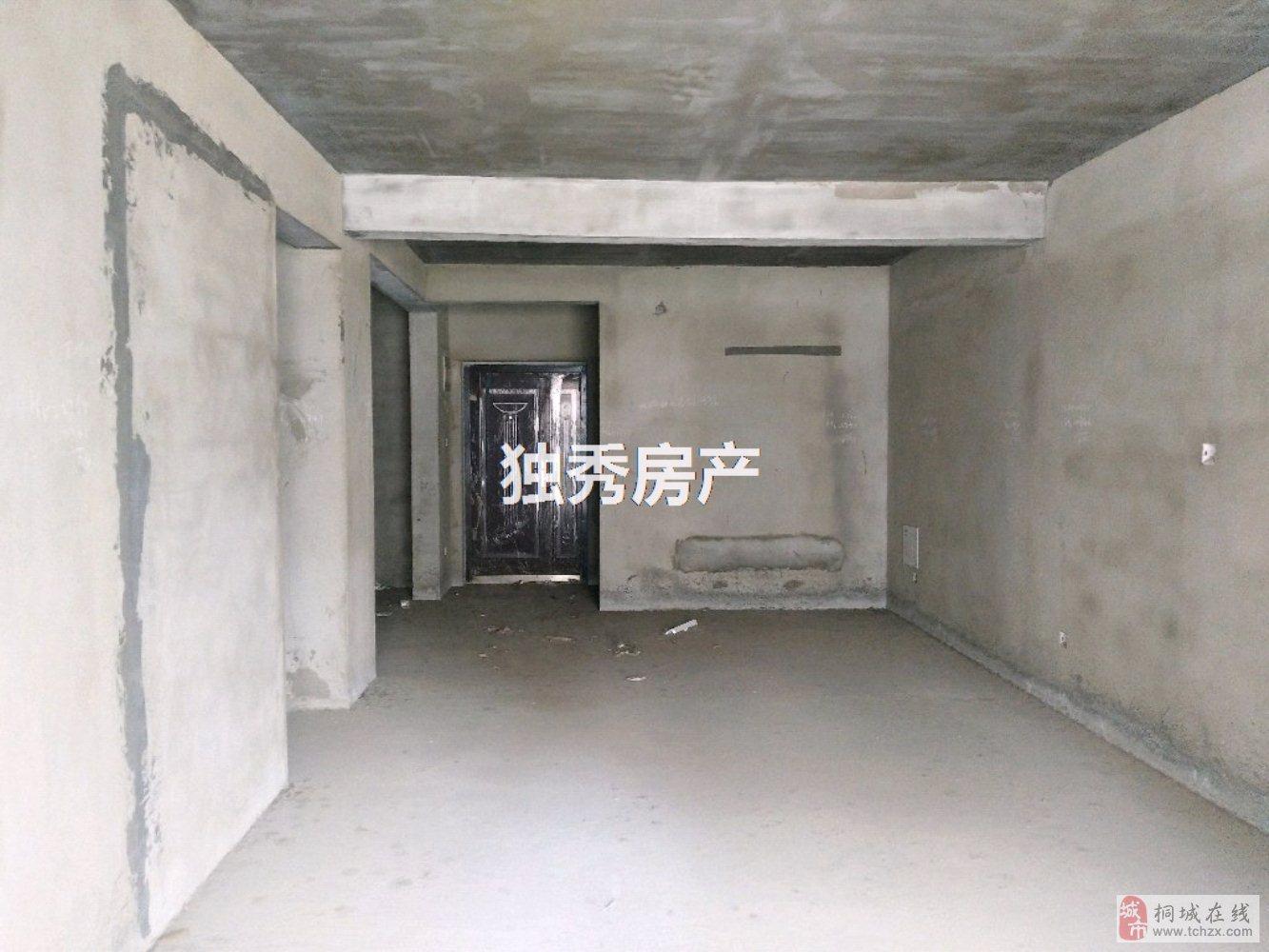久阳·花漾年华毛坯三室+环境好交通便利急售