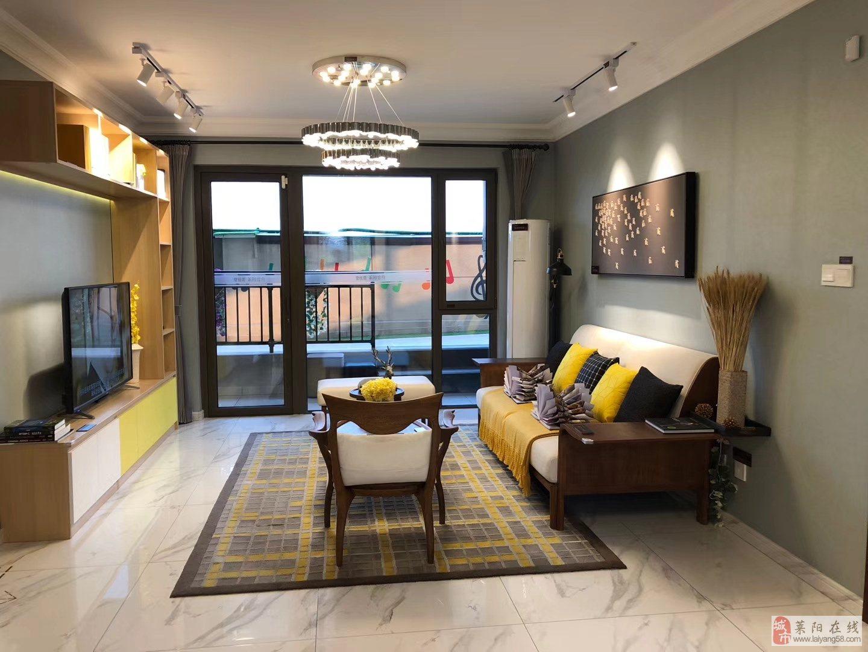 東方明珠頂賬房現房86平43萬元