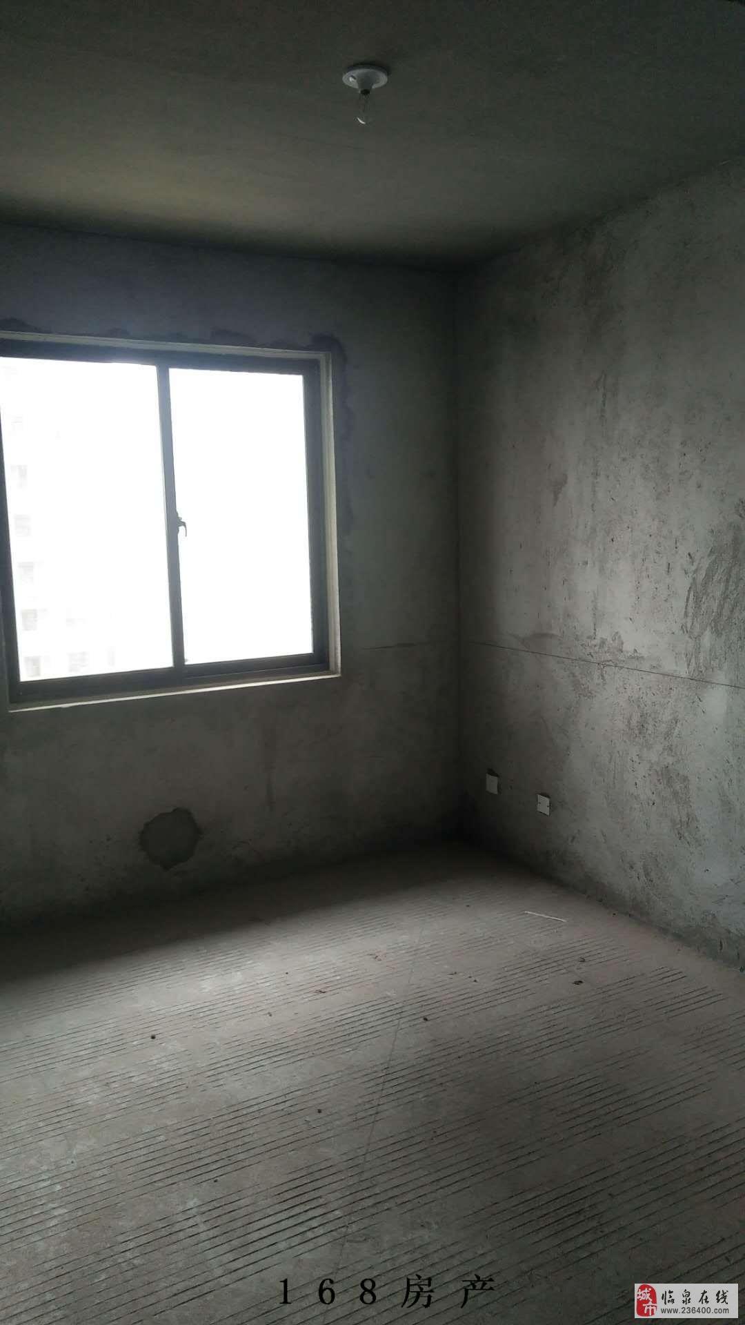 状元府3室2厅1卫72万元