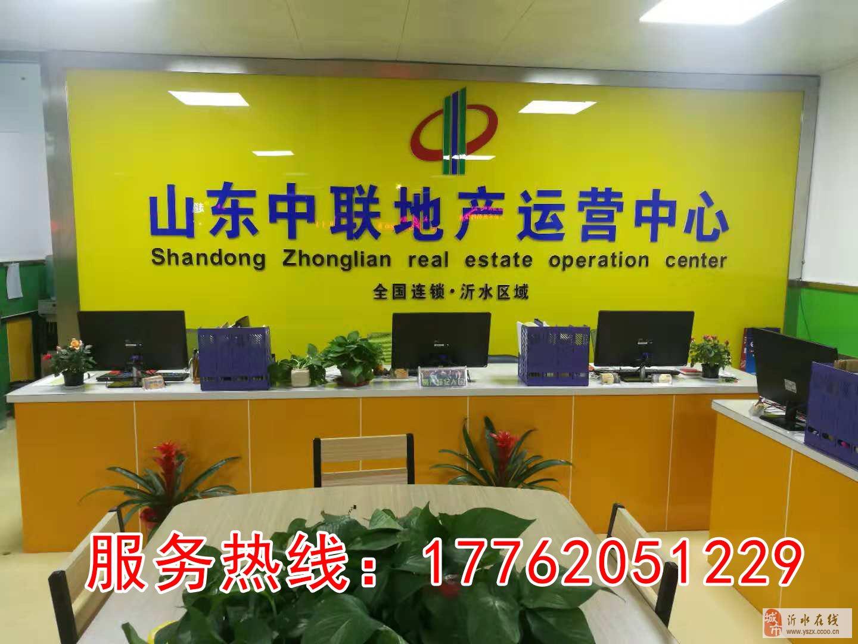 刘南宅3室130平精装修带车库有证