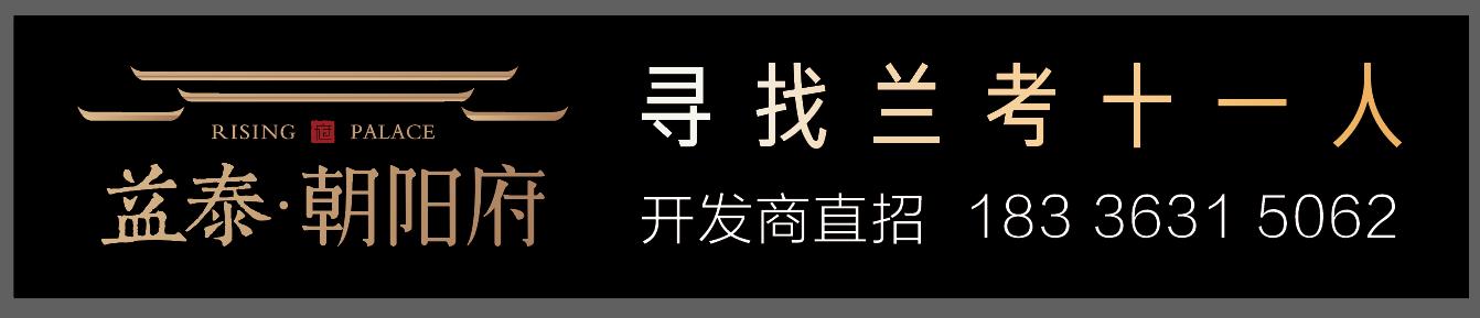 河南益泰置业有限澳门星际网址