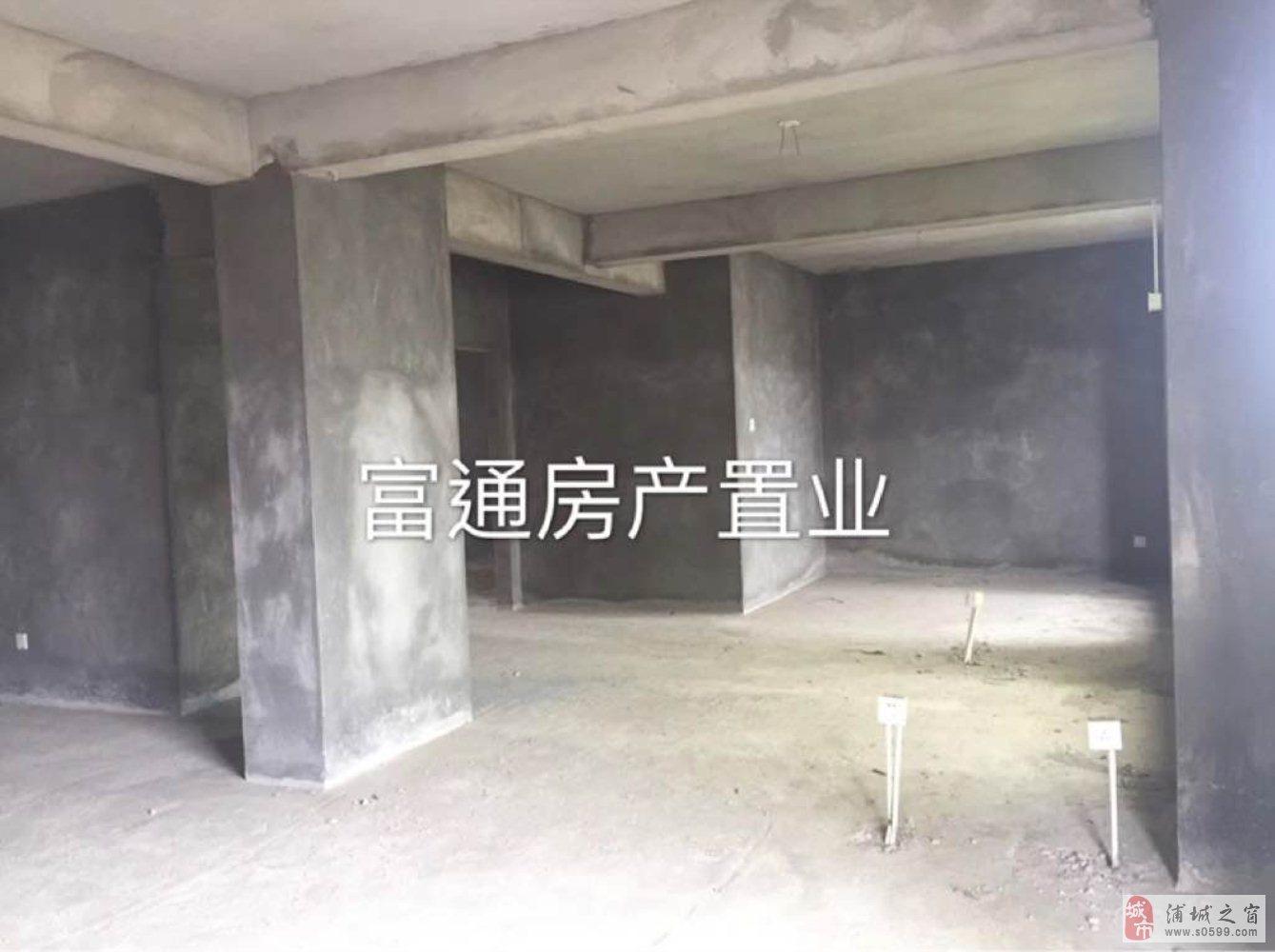 紫興新城3室2廳2衛66.8萬元