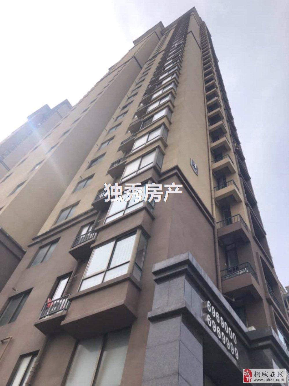 香山公馆毛坯2室证件齐全房东诚心出售只需40万
