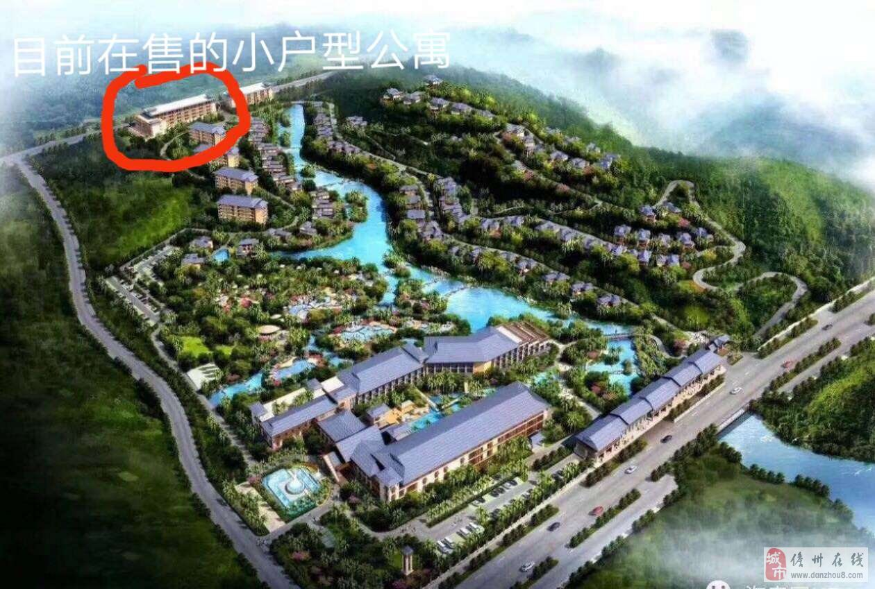 28万买一房,天然温泉入户