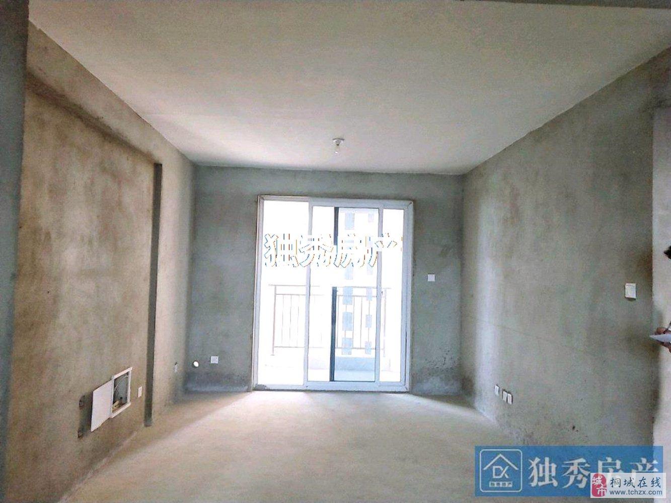 出售天紫·四季花城3室2厅1卫55万元