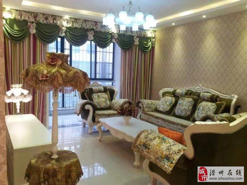 滑县宏达·梦想家园3室2厅2卫75万元