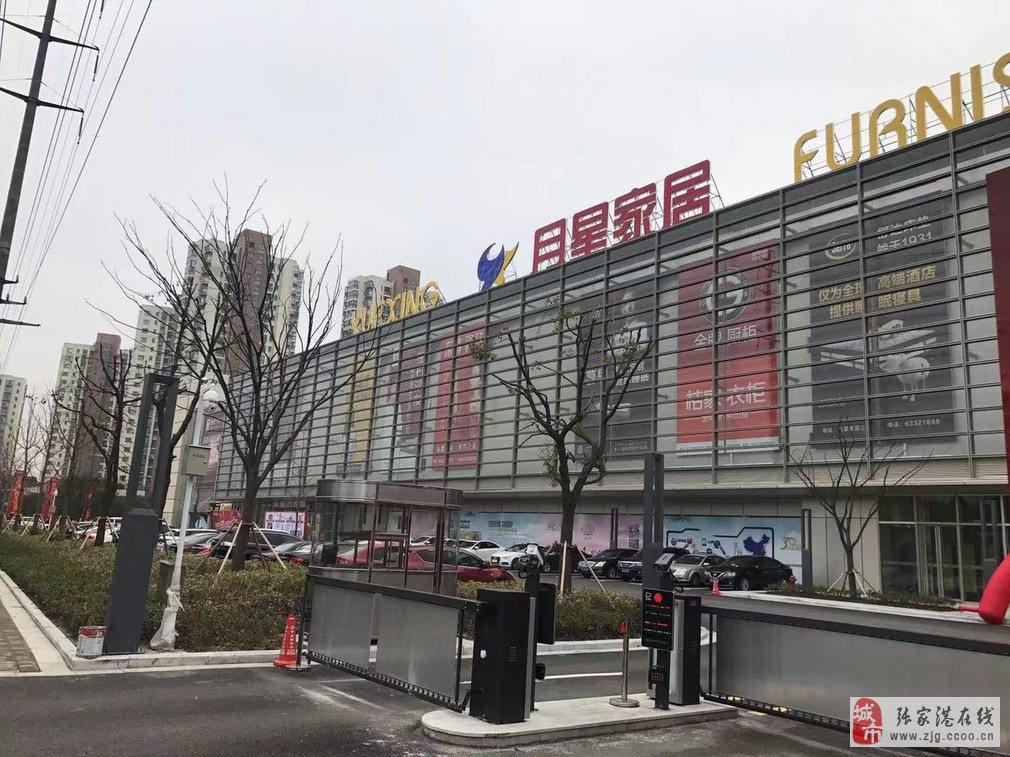 苏州吴江月星家居广场商铺,有产证吗?物业费怎么收?