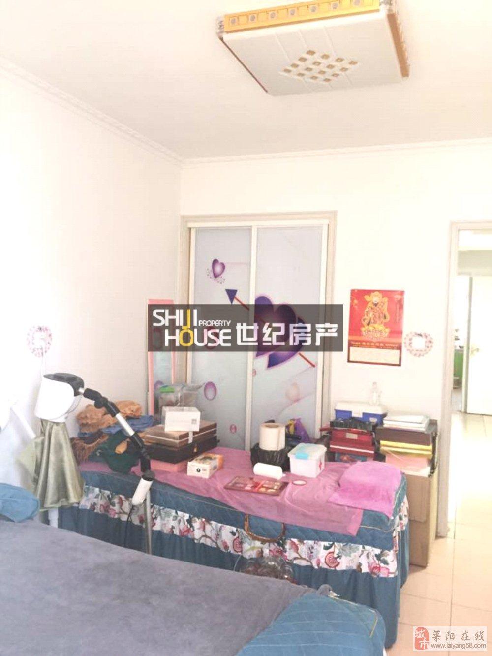 【东关学区】盛隆小区3室2厅1卫40万元