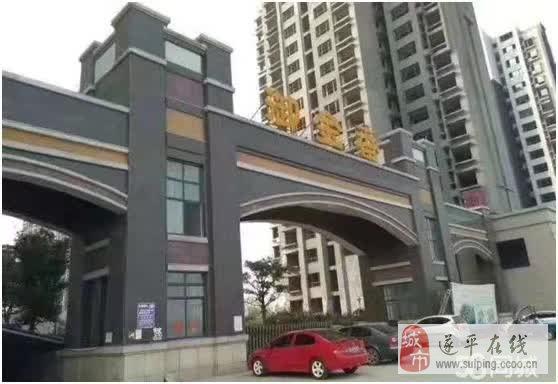 金沙平台网址御金香温泉小区3室2厅2卫43.8万元