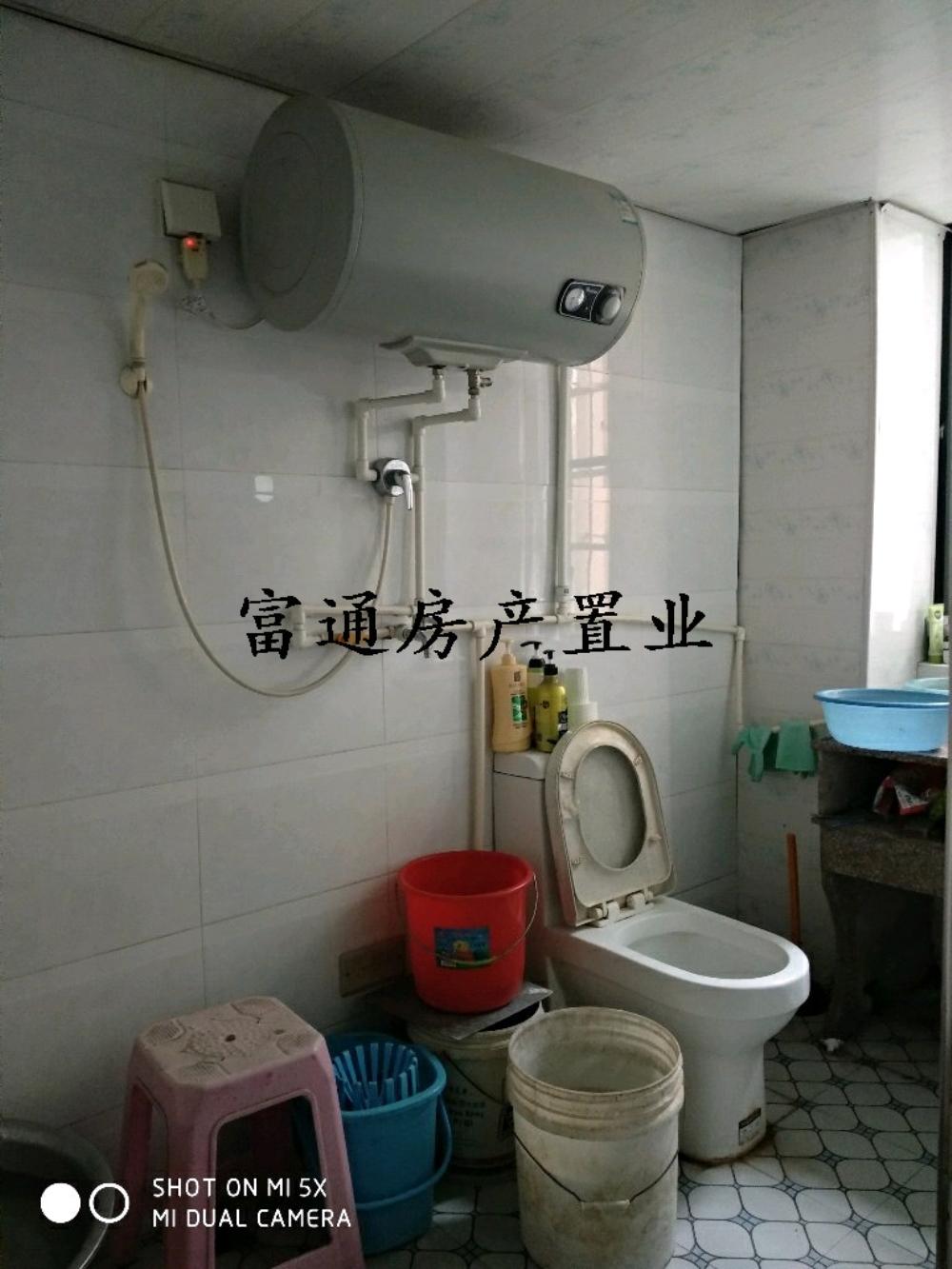 丹桂山水3室2厅1卫59.9万元