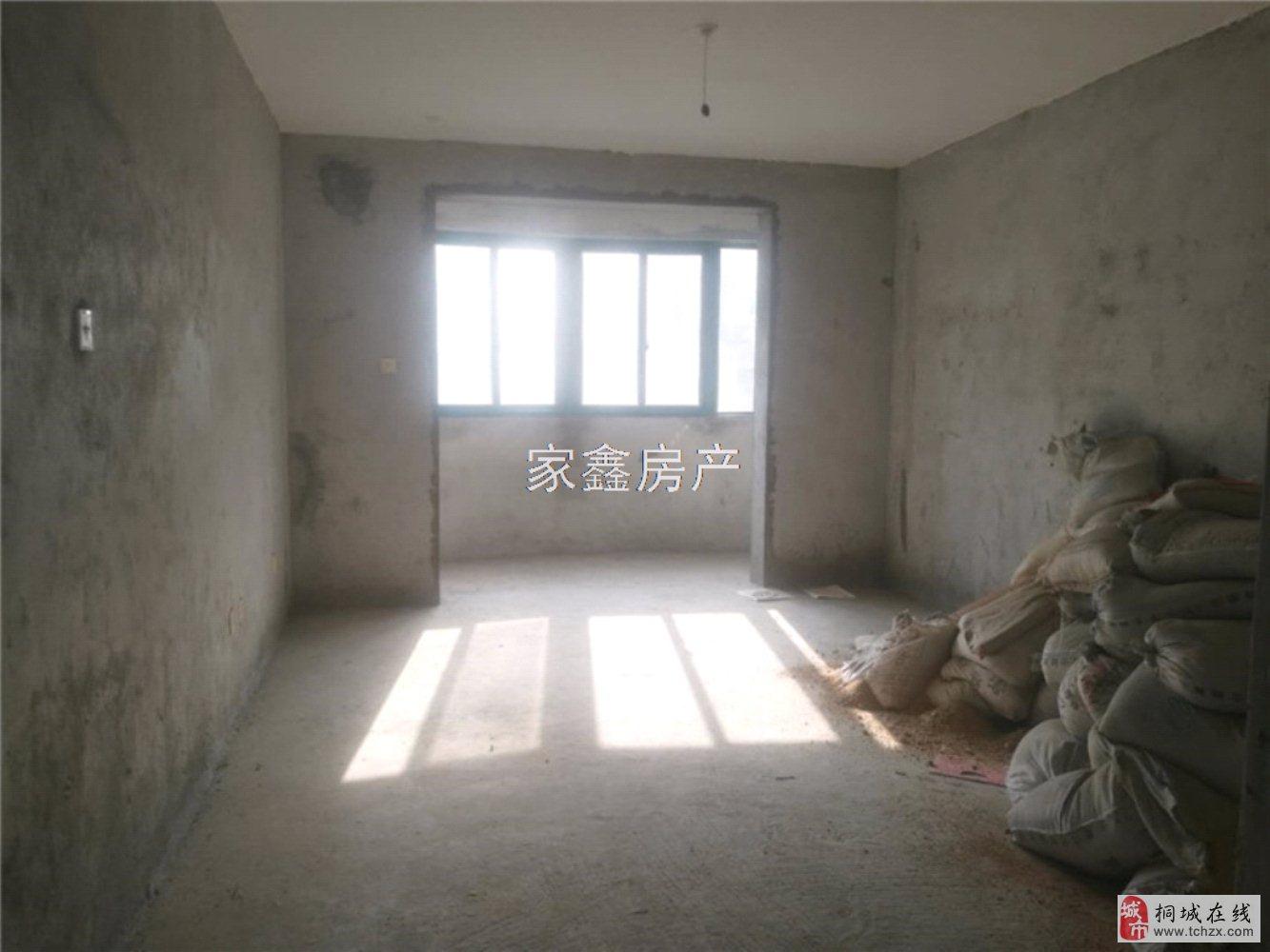 华日快乐家园~毛坯两居室~板楼二层~诚意出售