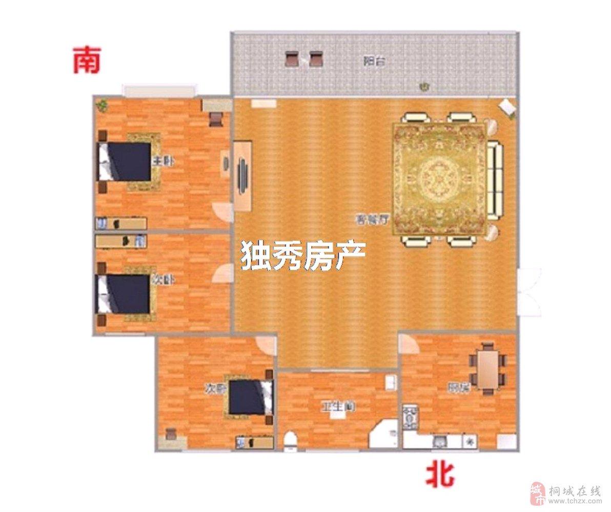 大王小区毛坯3室2厅1卫26.8万元包过户