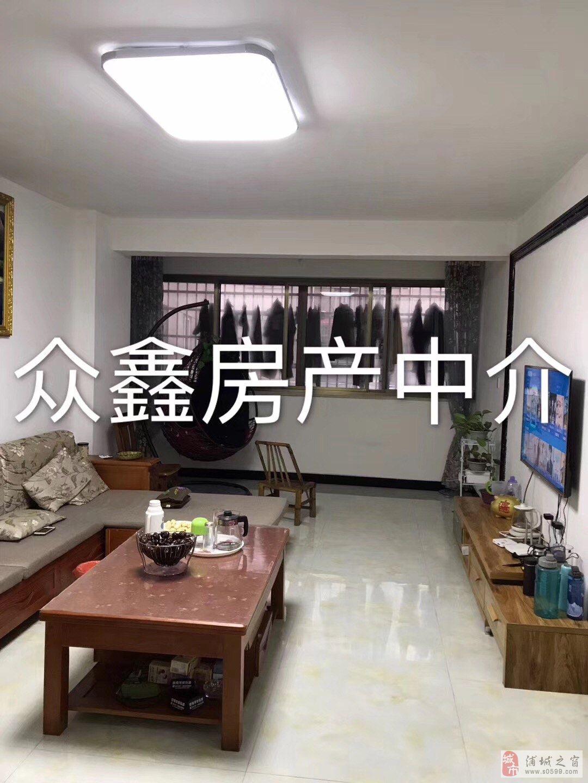 紫興新城3室2廳2衛57萬元