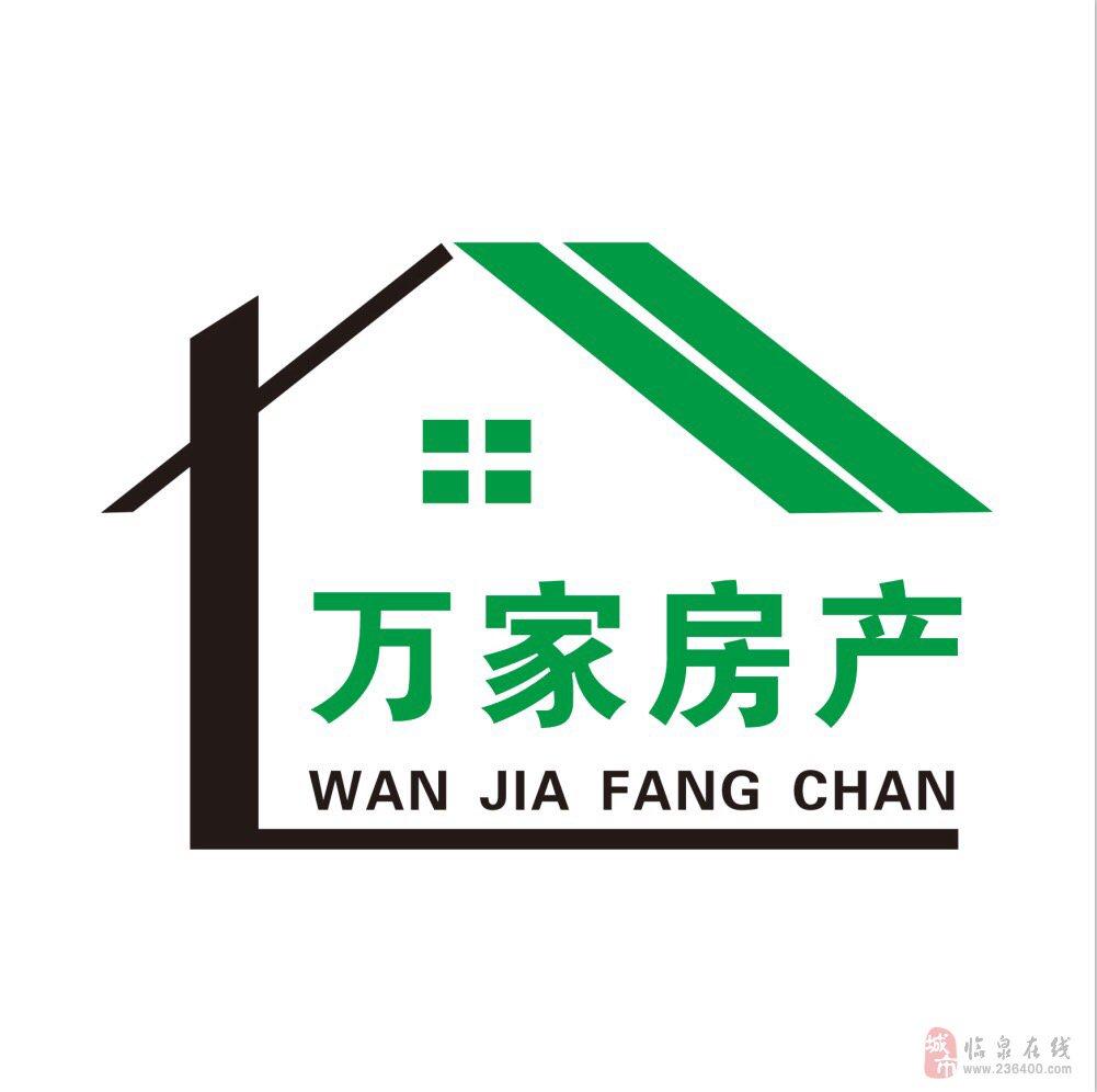 中泰锦城3楼1室1厅1卫40万元