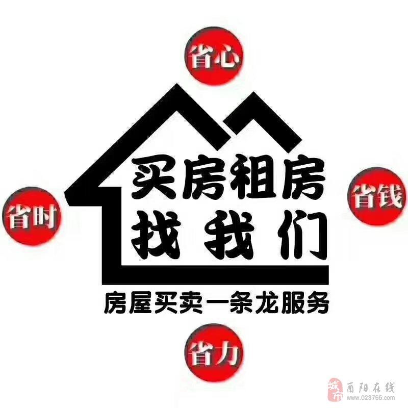 華章中裝房關門賣107平米86.8萬元