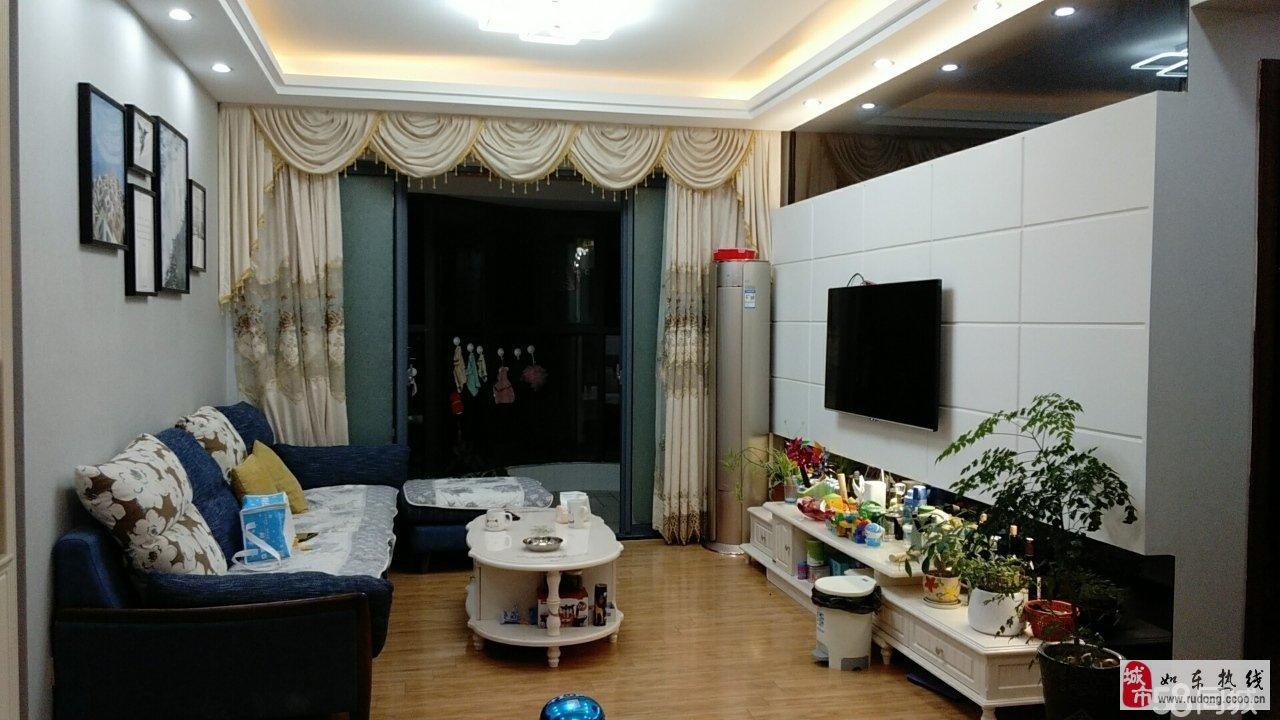 碧桂园98平米3室2厅精装修中层总价99万无大税