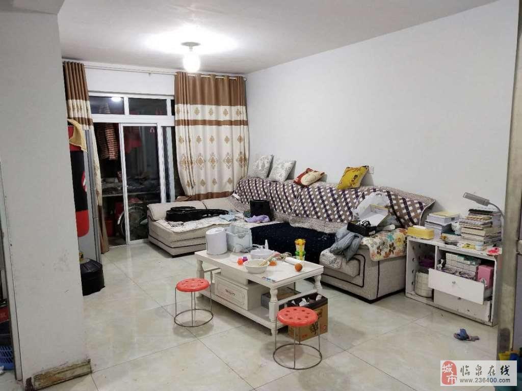 中泰锦城电梯房1室1厅1卫40万已装修