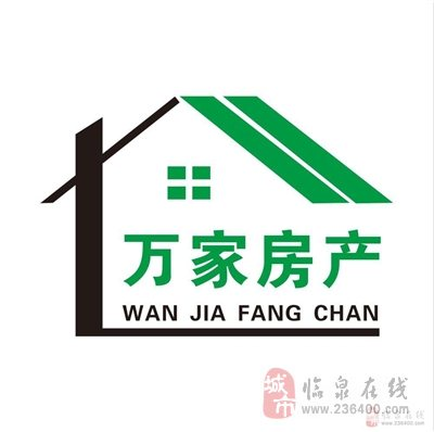 中泰锦城1室1厅1卫随时过户带个平台40万