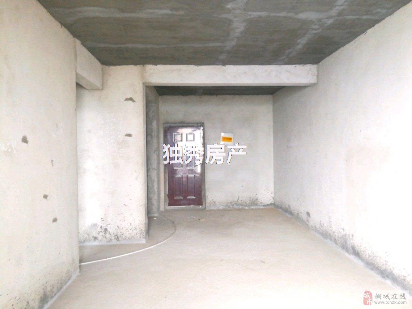 出售天红·中环银座毛坯房3室2厅1卫65万元
