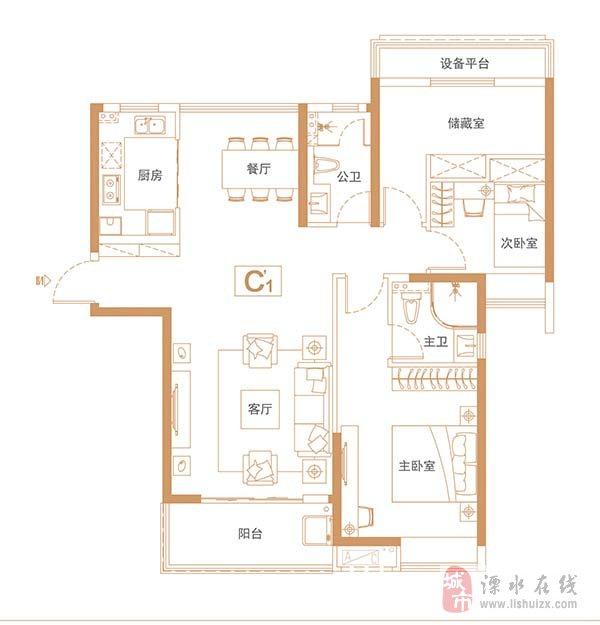 溧水海伦国际106平3室2卫景观楼层126万元