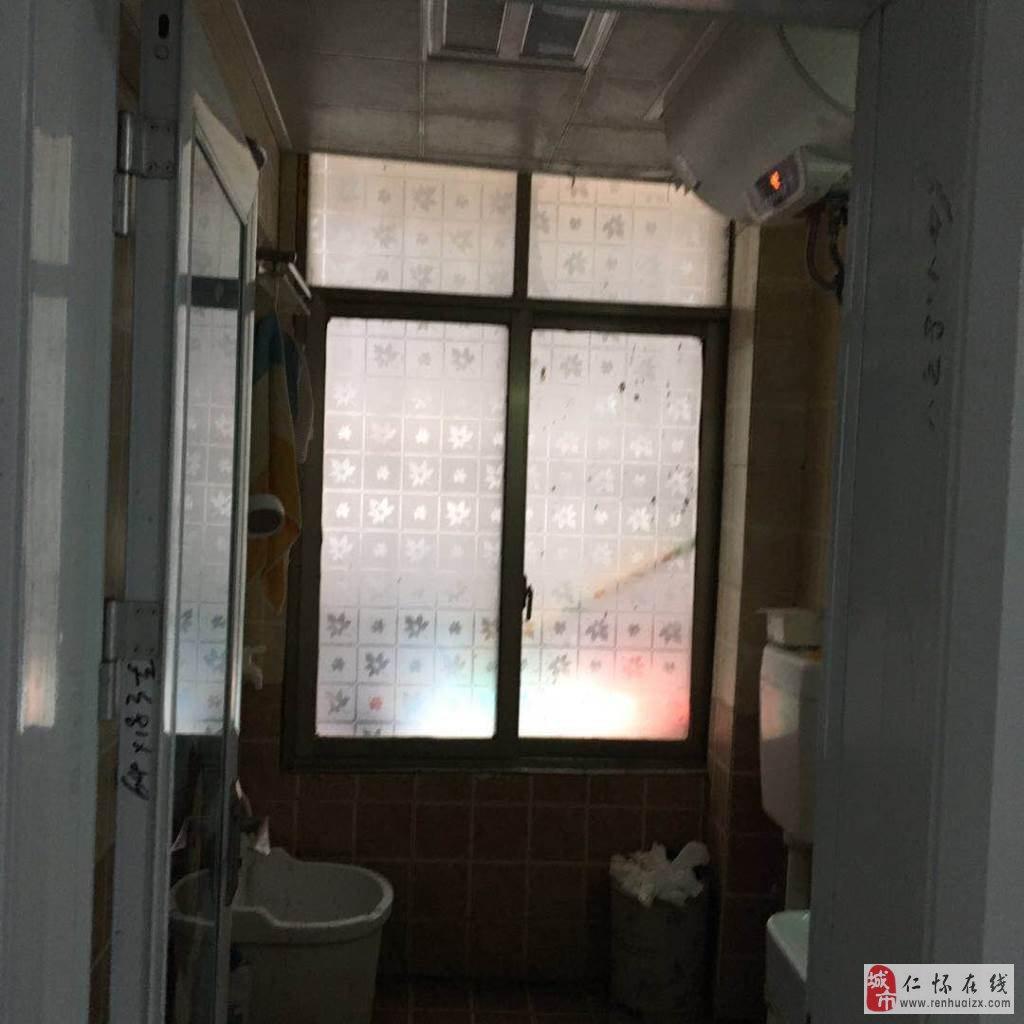 仁怀二桥小区3室2厅1卫35.8万元