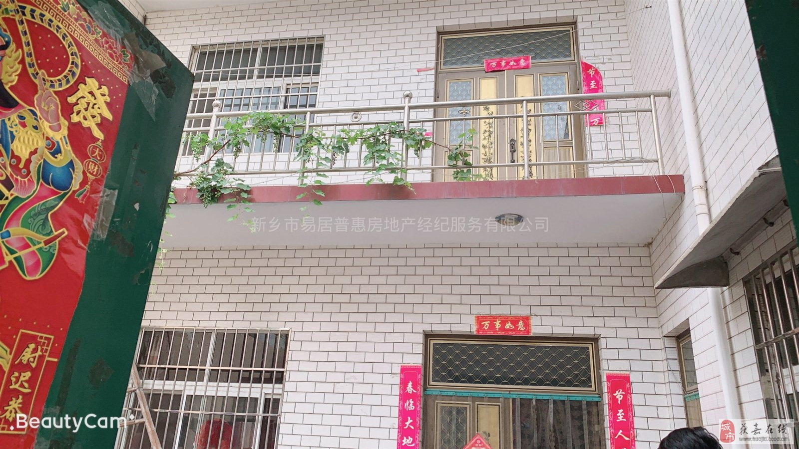 【易居普惠】東環3層單家獨院 精裝360平學區房