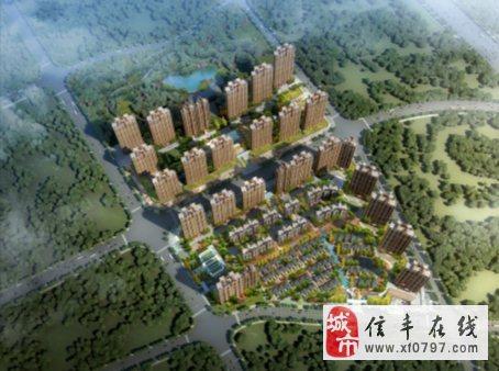 嘉福未来城133方4房首付15万您值得拥有