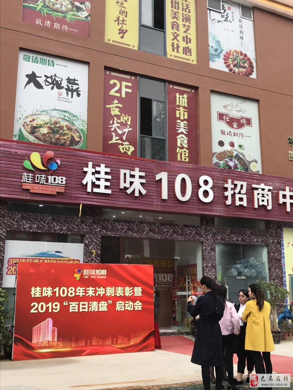 地铁口现铺10万70年产权南宁还有这么好的商铺?