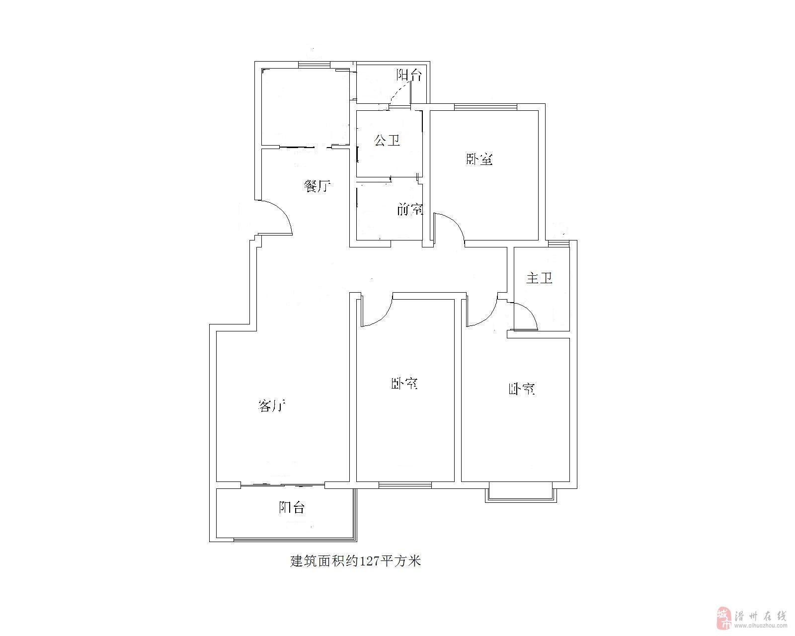 安秀苑3室2厅2卫53.5万元