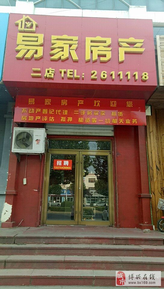 9653−−开元新城3室2厅2卫150万元