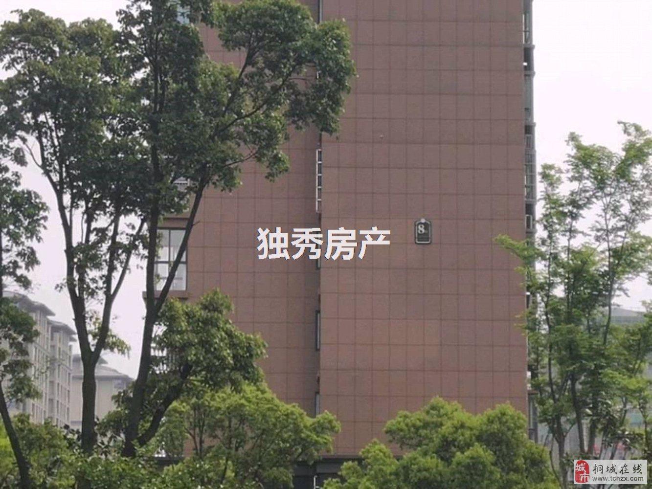 市政府旁香樟园3室2厅1卫59万元