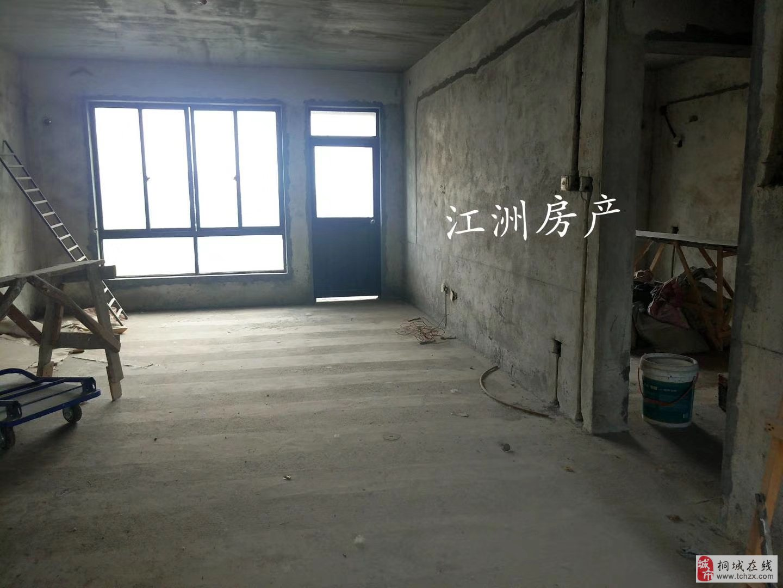 新东方世纪城毛坯多层手慢无3室2厅2卫70万元