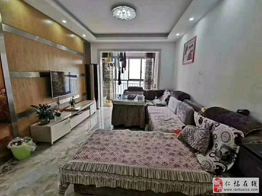 仁怀惠邦一期优质房源毛坯房的价格三室一厅