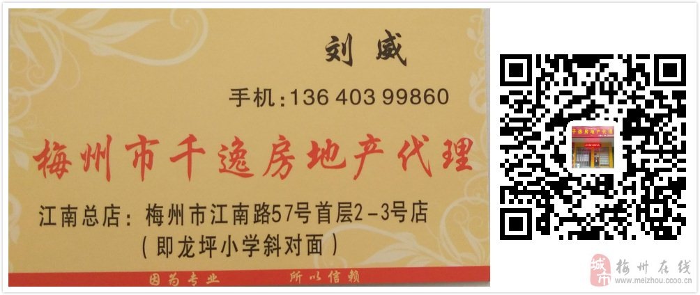 """83.8萬,江南""""客天下·山湖里K區""""22樓電梯毛坯3房2廳2衛"""
