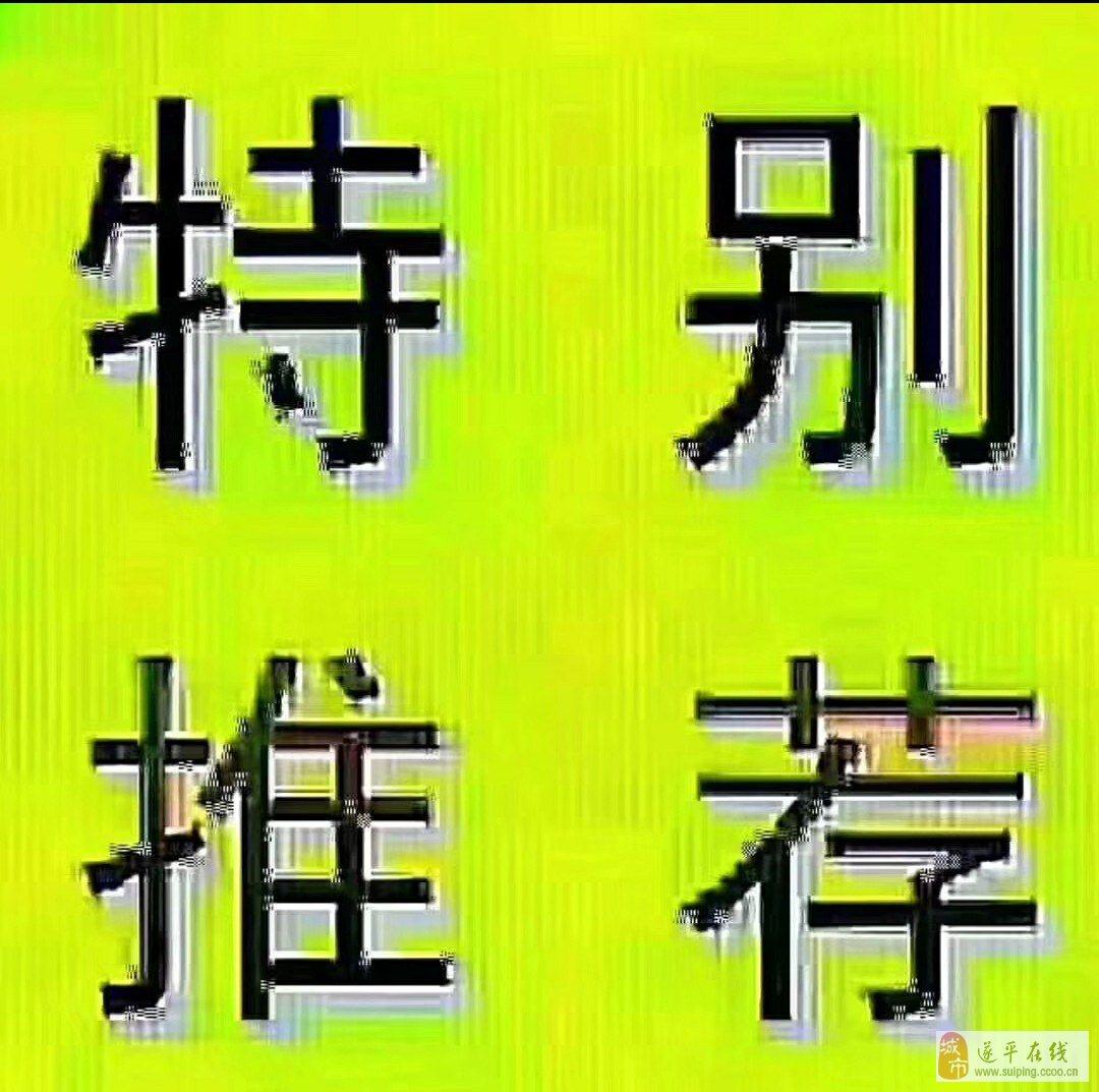 急售金沙平台网址御金香温泉小区3室2厅1卫38万元