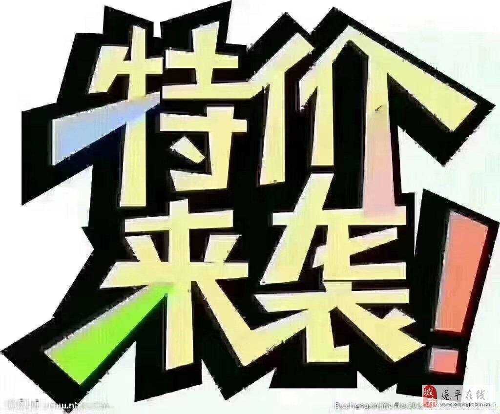急售金沙平台网址御金香温泉小区3室2厅2卫43万元