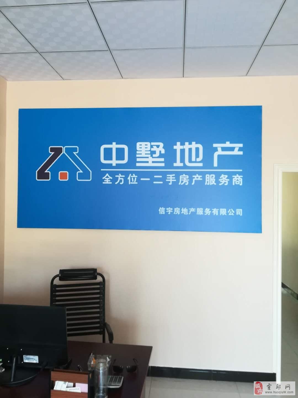 霍邱旭日尚城3室2厅1卫51.5万元