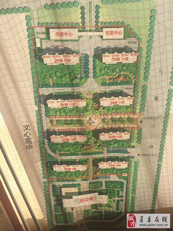 沭東新城3室2廳1衛88萬元