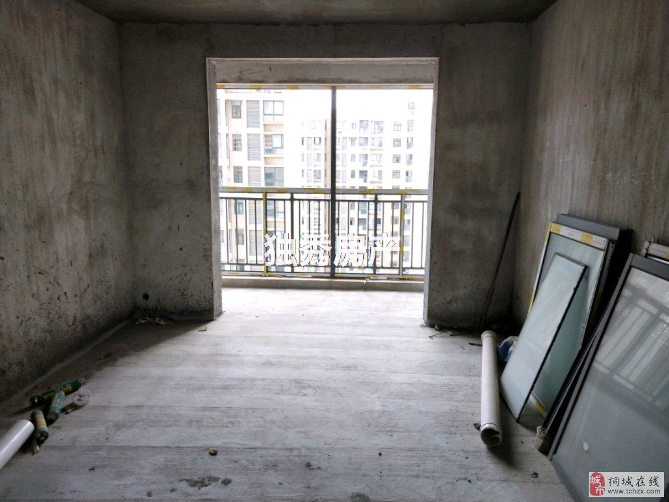 出售天红·中环银座毛坯房3室2厅1卫66万元