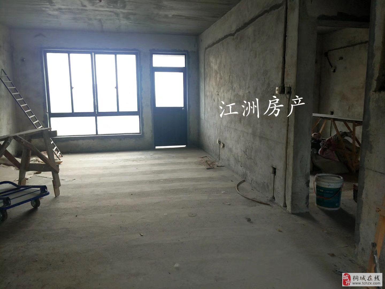 急售新东方世纪城中间楼层3室2厅1卫70万元